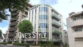 One's Style ショートムービー  岩崎 壽毅(阪神調剤ホールディング株式会社)