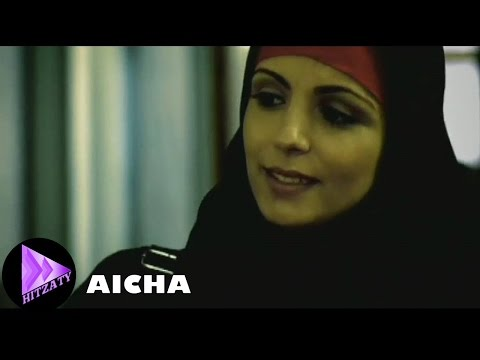 Outlandish : Aicha Arabic Subtitles مترجم عربي