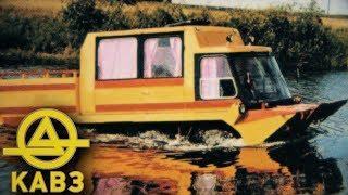 Самые необычные автобусы КАВЗ | Грузовики КАвЗ [ АВТО СССР #52 ]
