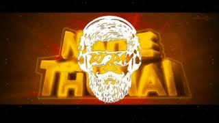 natpe-thunai-vengamavan-remix