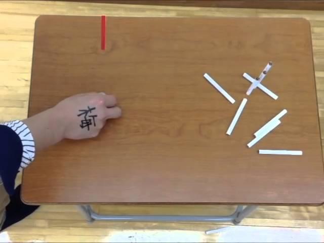 ラフ次元テーブルチューブ「タバコボーリング」