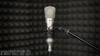 Микрофон студийный BEHRINGER B-2 PRO(, 2015-03-28T05:41:10.000Z)