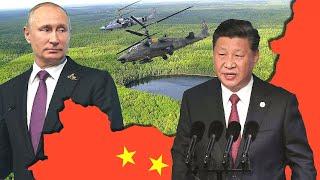 Китай может пересмотреть границы с Россией. Чем это закончится?
