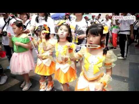 Cheung Chau Jiao Festival held thumbnail