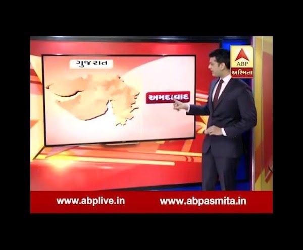 ABP Asmita - Breaking & Latest Gujarati News Live, Gujarati News Updates