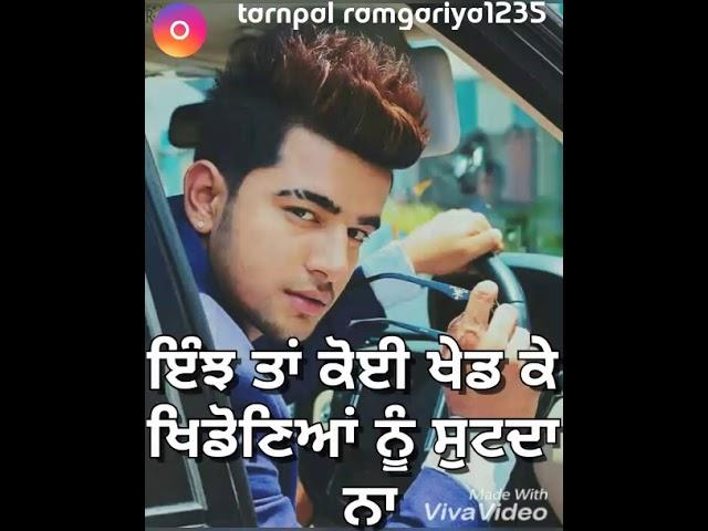Kade ta tu avenga song status by runbir best status
