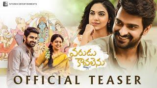 Varudu Kaavalenu Teaser | Naga Shaurya, Ritu Varma | Lakshmi Sowjanya Image