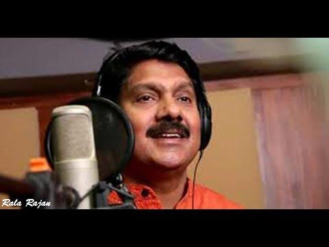 Ardramee dhanumasa (ആർദ്രമീ ധനുമാസ) (Rala Rajan)