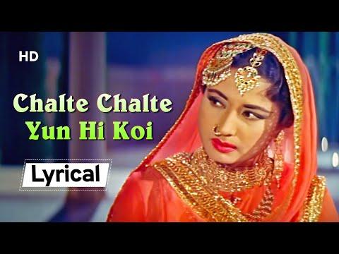 chalte-chalte-yun-hi-koi-with-lyrics-|-pakeezah-(1972)-|-meena-kumari-|-kamal-kapoor-|-mujra-song