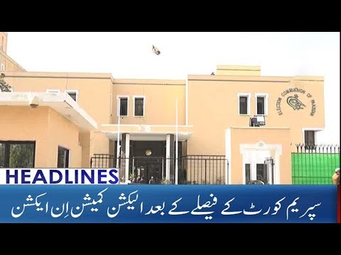 Headlines 12 AM - 22 February 2018 - Aaj News
