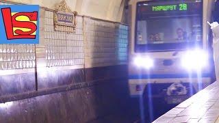 МЕТРО В МОСКВЕ катаемся на поездах  МОСКОВСКАЯ ПОДЗЕМКА В МЕТРО ГРОМКО