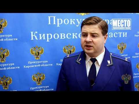 Сводка  Шишкиной продлили арест  Место происшествия 26 02 2020