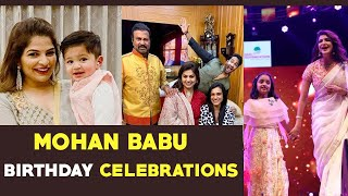 Mohan babu 69th Birthday celebrations in Tirupathi | Lakshmi Manchu | Vishnu Manchu