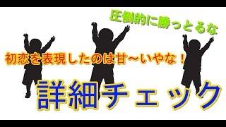 宮原知子さん全日本で圧巻の演技をされ話題となっています。 詳しくチェ...