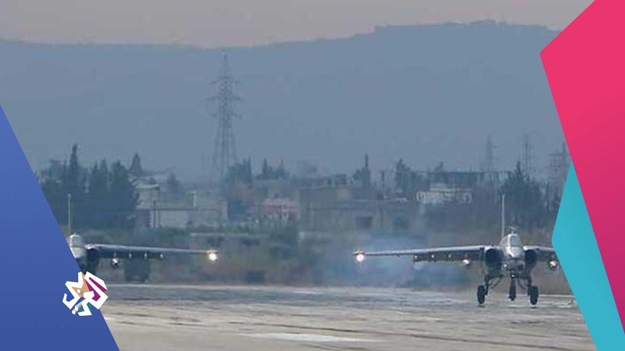 قناة العربي:التلفزيون العربي | وزارة الدفاع الروسية: تدمير 4 صواريخ استهدفت قاعدة حميميم السورية