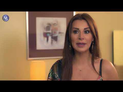 Beit El Abyad EP 2 | مسلسل البيت الأبيض الحلقة 2