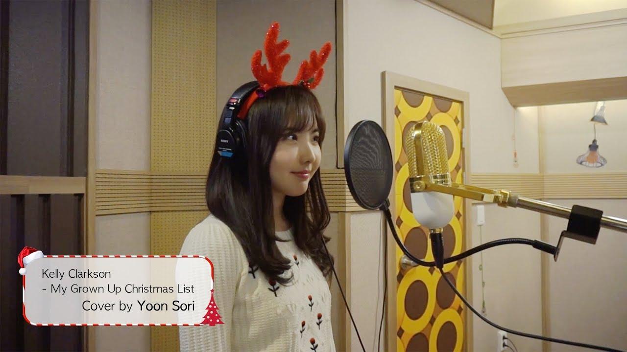 Kelly Clarkson - My Grown Up Christmas List (YOON SO RI Cover_윤소리 ...