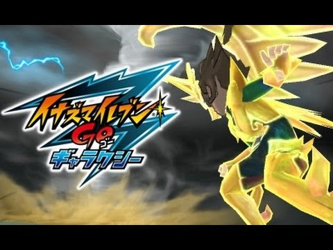 Inazuma eleven go galaxy supernova 3ds final arashi tatsumaki hurricane youtube - Inazuma eleven galaxy ...