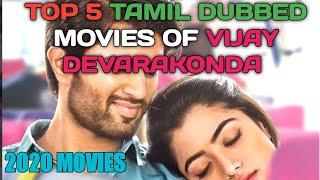 vijay devarakonda tamil dubbed movies