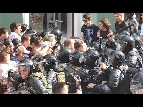 Митинг на Тверской 27 июля 2019