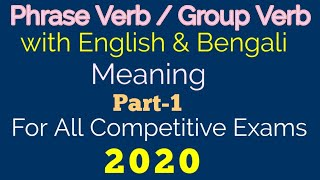 GROUP VERB With Bengali Meaning Video in MP4,HD MP4,FULL HD