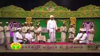 Margazhi Maha Utsavam Ganapathi Thukkaram - Episode 21 On Wednesday, 08/01/14