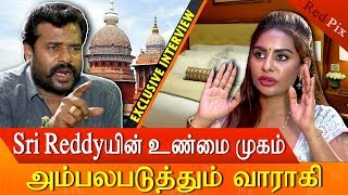 sri reddy latest updates real face of sri reddy varahi expose tamil news tamil news live