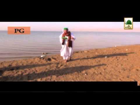Silsila - Muqamat-e-Ibrat Ep # 29 -  (1)