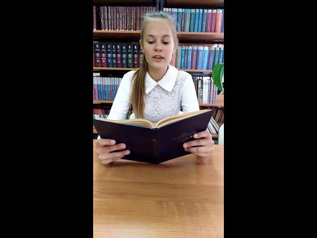 Изображение предпросмотра прочтения – ЮлияКрашениникова читает произведение «Весенний вечер» И.С.Тургенева