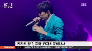 Dimash in korean news (Димаш Кудайберген : новости Кореи к поп)/迪玛希