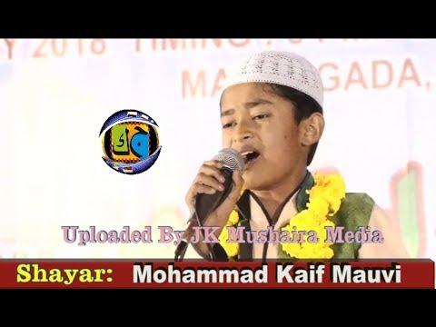 Mohammad Kaif Mauvi All India Natiya Mushaira Khushmandal 26-01-2018 Con Atiqur Rahman