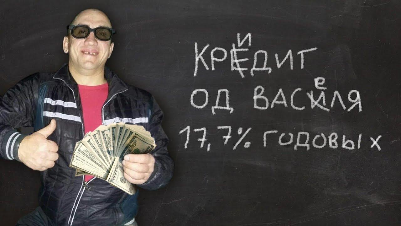 Русский стандарт отзывы клиентов по кредитам наличными