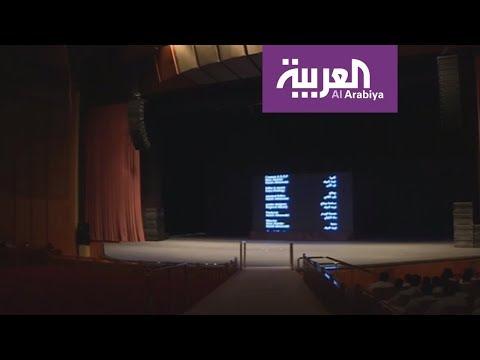 الرياض تحتضن ليالي السينما السعودية  - نشر قبل 6 ساعة