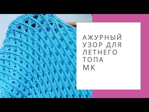 видеоурок вязания узоров спицами. Уроки вязания на видео