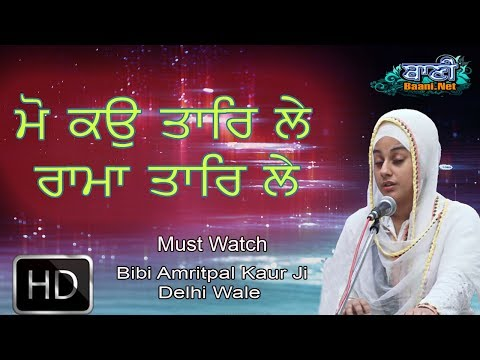 Bibi-Amritpal-Kaur-Ji-Delhi-Wale-At-Rajouri-Garden-On-5-July-2017-8447771130