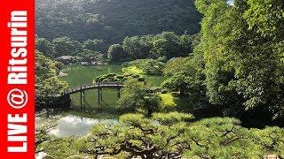 Live from Ritsurin Garden, Takamatsu - Japan