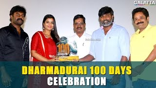 Dharmadurai 100 Days Celebration! | Vijay Sethupathi | Tamannaah