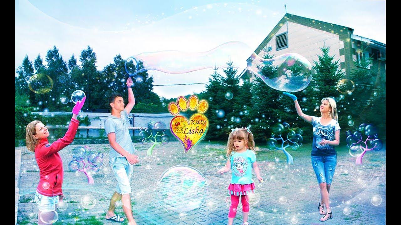 Гигантские нелопающиеся пузыри Шалтай Болтай - YouTube