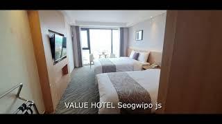 제주도 밸류호텔 서귀포 JS 소개영상 #서귀포밸류호텔