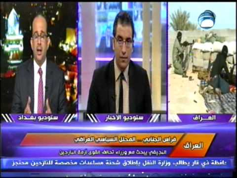 2.12.2014 Journalist and political analyst Firas al-Janabi of Iraq satellite channel event