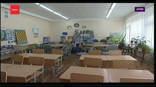 В гимназии «Универс» на карантин отправили целый класс