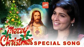 Merry Christmas Special Song 2017 | Christmas Songs Kannada | Kannada Christmas Songs |YOYOTVKannada