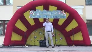 Павел Сафранович - Девочка-лето (Стас Михайлов)