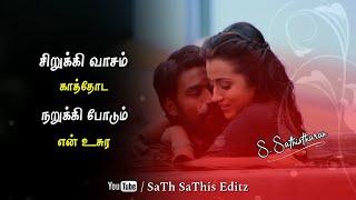Sirukki Vaasam Whatsapp Status Lyrics || Dhanush - Kodi || Tamil Love Song