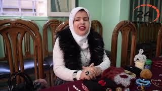 ياسمين كشك .. كفيفة نفوقت في صنع المشغولات اليدوية والإكسسواراتوعزف الاورج