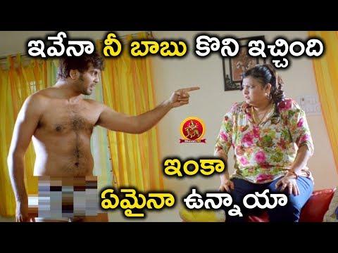 ఇవేనా నీ బాబు కొని ఇచ్చింది ఇంకా ఏమైనా ఉన్నాయా - 2018 Telugu Movies - Sanjana Reddy Movie Scenes
