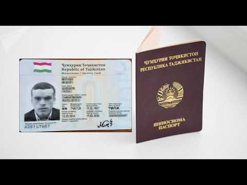 В МВД Таджикистана ответили, будет ли продлен срок замены паспортов