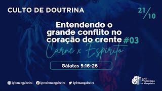 Entendendo o conflito no coração do crente #03  | Culto de Doutrina - 21/10/2021