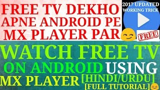 Mx Player Apk Free Download Apkpure MX Player for Android