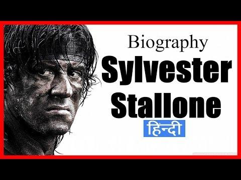 HINDI Inspirational Story Of Sylvester Stallone